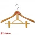ハンガー 木製 木製ハンガー ハンガーキャット WOODシリーズ 40クリップ ナチュラル