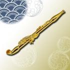 装飾煙管龍王(弐)金鍍金