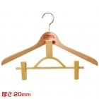 ハンガー 木製 木製ハンガー ハンガーキャット WOODシ…