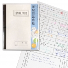 色紙 寄せ書き 学校 卒業 先生 学級日誌色紙 AR0819071