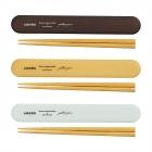 箸箱 おしゃれ 箸箱セット ARBRE 木目箸箱セット 全3色