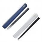 箸箱 箸ケース お弁当 箸・箸箱セット ボーダー