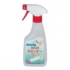 クロス用 洗剤 掃除 洗剤 クロスクリーナー110番