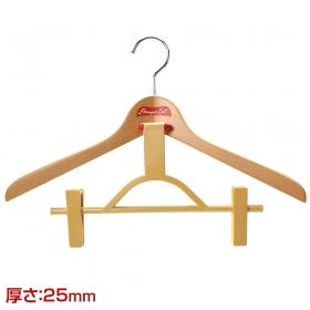 ハンガー 木製 木製ハンガー ハンガーキャット WOODシリーズ 25クリップ ナチュラル