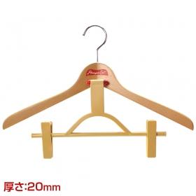 ハンガー 木製 木製ハンガー ハンガーキャット WOODシリーズ 20クリップ ナチュラル