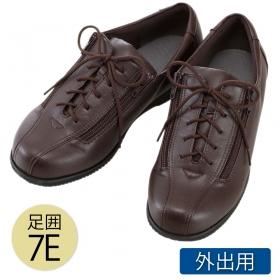介護シューズ 介護靴 外出用 あゆみ シニア コンフォートIII 7E 茶 7040