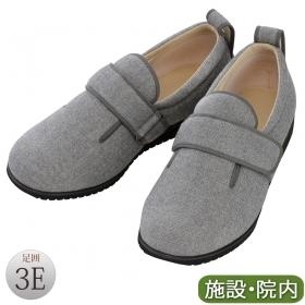 介護シューズ リハビリシューズ 介護靴 施設用 シューズ ダブルマジックIIヘリンボン1037グレー
