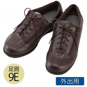 介護シューズ 介護靴 外出用 あゆみ シニア コンフォートIII 9E 茶 7041