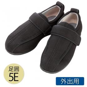 介護シューズ 介護靴 外出用 あゆみ シニア ケアフルIII 5E 黒 7042