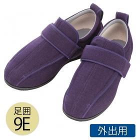 介護シューズ 介護靴 外出用 あゆみ シニア ケアフルIII 9E 紫 7043