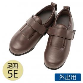 介護シューズ 介護靴 外出用 あゆみ シニア ダブルマジックIII 合皮 5E 茶 7044