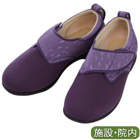 介護シューズ リハビリシューズ 介護靴 室内用 施設用 シューズ ウィングストレッチ 紫