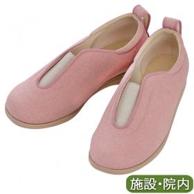 介護シューズ リハビリシューズ 介護靴 室内用 施設用 シューズ センターゴムII ピンク