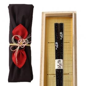 箸 名入れ 食洗機対応 食洗器対応 22.5cm 若狭塗舞桜 黒 066462