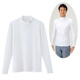 紫外線対策 UV対策 インナー 日焼け対策 バイオガード UVストレッチハイネックシャツ 長袖 メンズ  ホワイト
