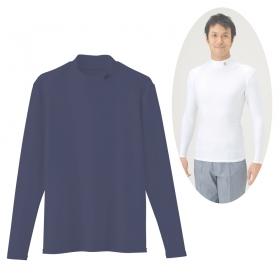 紫外線対策 UV対策 インナー 日焼け対策 バイオガード UVストレッチハイネックシャツ 長袖 メンズ  ネイビー