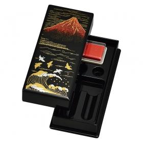 印鑑 印鑑ケース 和風 雅印章セット 波に赤富士 M15674-4