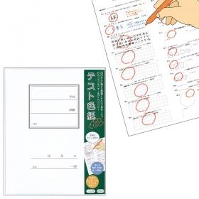 色紙 寄せ書き 卒業 退職  テスト型 テスト色紙 AR0819091