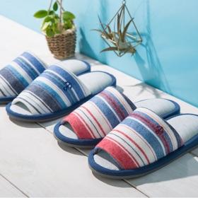 スリッパ 洗える 夏用 セット 洗えるスリッパ マルチボーダー 2色組 476810