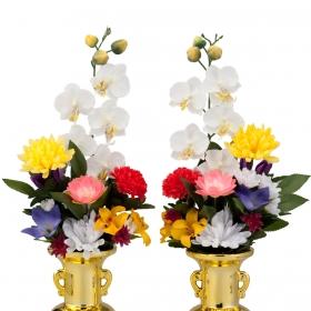 仏花 枯れない 造花「まごころ」 一対(胡蝶蘭付) 1288