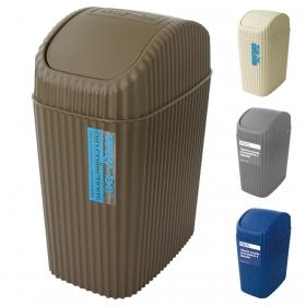 ゴミ箱 小さい 省スペース おしゃれ ダストボックス ウェイビー スイングタイプ 302