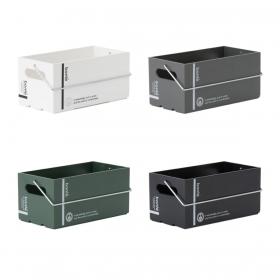 収納ボックス おしゃれ 収納ケース bonte container 1011 ボンテコンテナ1011 キャリータイプ