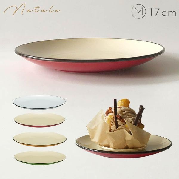 皿 おしゃれ プレート 日本製 プラスチック 割れない 食洗機対応 食洗器対応 電子レンジ対応 和洋平皿 M ナチュール アウトドア キャンプ ピクニック