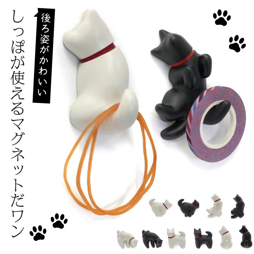 マグネット かわいい 磁石 イヌ 犬 ワンコ イヌ磁石