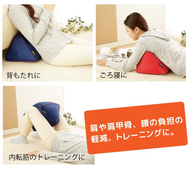 腰痛対策 勝野式 RAKUひざクッション レッド