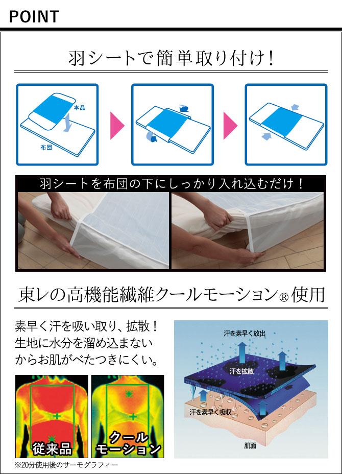 ひんやりマット 冷却マット シングル クールでドライな清涼敷きパッド ハーフサイズ