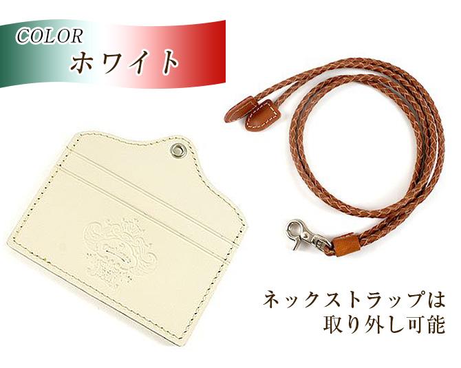 パスケース 革 オロビアンコ IDケース ORID-001 ホワイト