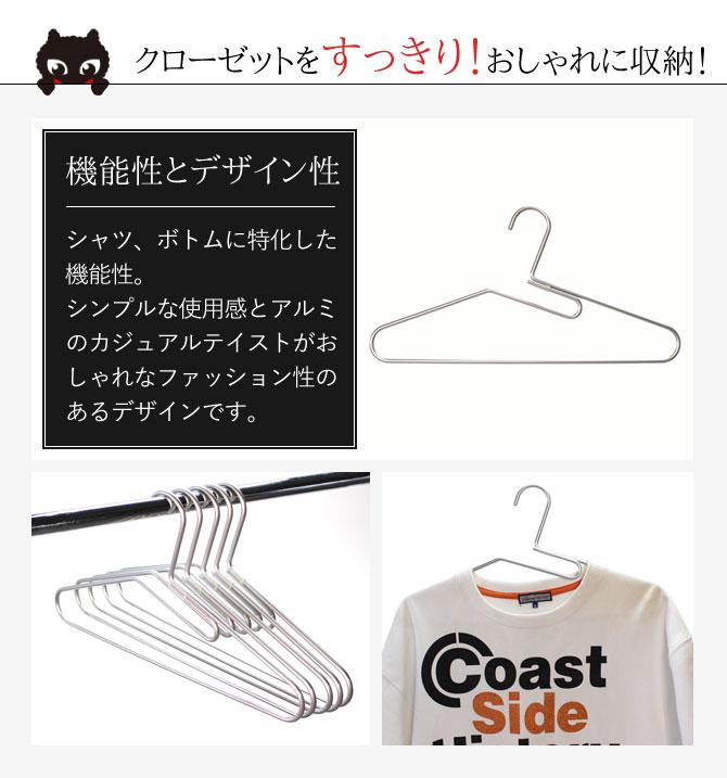 ハンガー おしゃれ 日本製 アルミ ハンガーキャット METALシリーズ シンプルハンガー