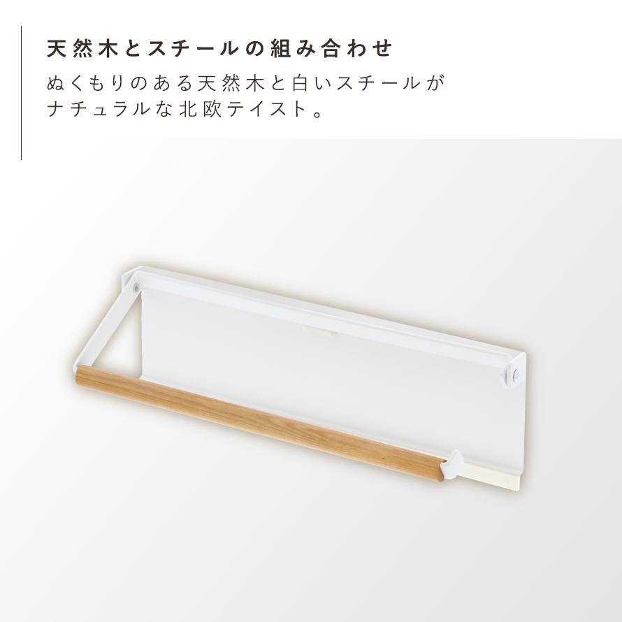 キッチンペーパーホルダー 片手で切れる マグネット 片手でカットマグネットキッチンペーパーホルダー tosca トスカ ホワイト 03530
