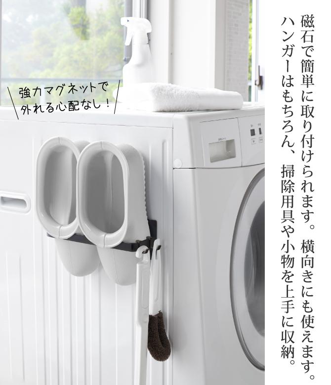 洗濯ハンガー 収納 物干しハンガー おしゃれ シンプル マグネット洗濯ハンガー収納フック S タワー ランドリー 白い 黒 tower