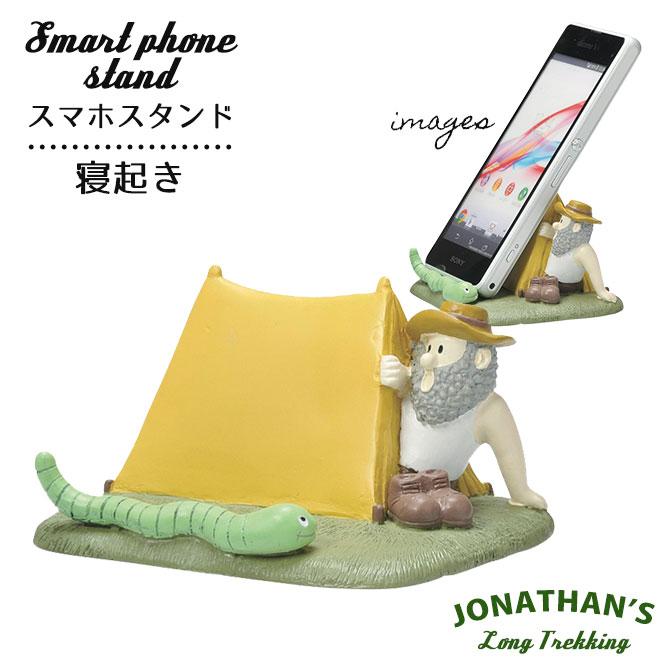 スマホスタンド スマホ関連 スマホ iphone スマホスタンド(ジョナサン)寝起き SR-3454