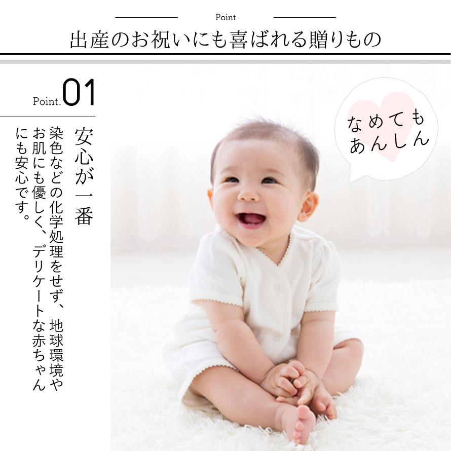 汗とりパッド ベビー 赤ちゃん 今治タオル オーガニックコットン 100% 今治タオル 汗取りパッド