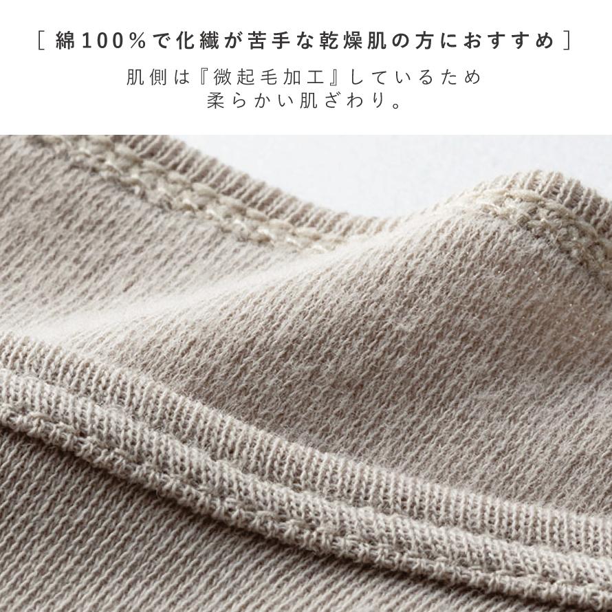 インナー 肌着 レディース やわらか裏起毛5分袖シャツ M-LL 全2色 661530