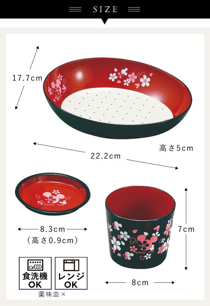 そば猪口 蕎麦猪口 セット ディズニー ミッキーSI 麺鉢 蕎麦猪口ペアー 16619