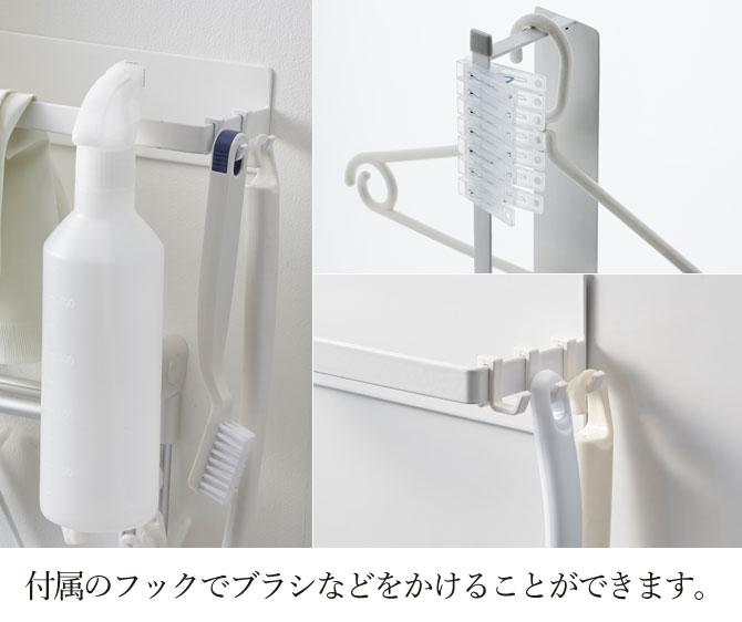洗濯ハンガー 収納 物干しハンガー おしゃれ シンプル  マグネット洗濯ハンガー 収納ラック プレート S 03918