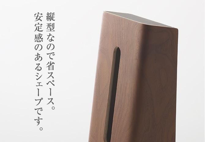 ティッシュケース ティッシュボックス 箱ティッシュカバー ティッシュ箱 リン RIN