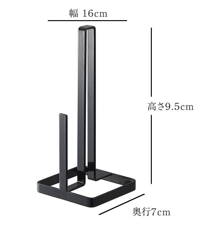 キッチン ペーパーホルダー タワー キッチン キッチンペーパースタンド キッチンタオルディスペンサー 白い 黒 tower