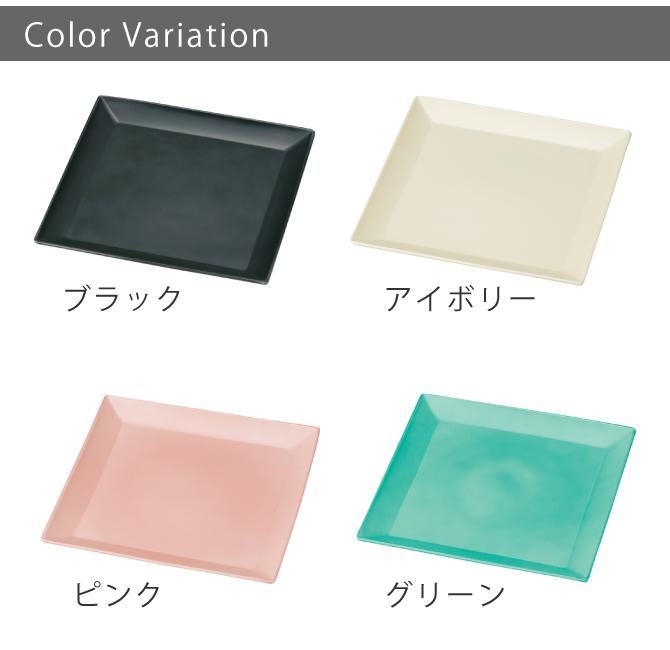 ランチプレート おしゃれ 割れない 日本製 クルール スクウェアプレート M カラフルキッチン特集