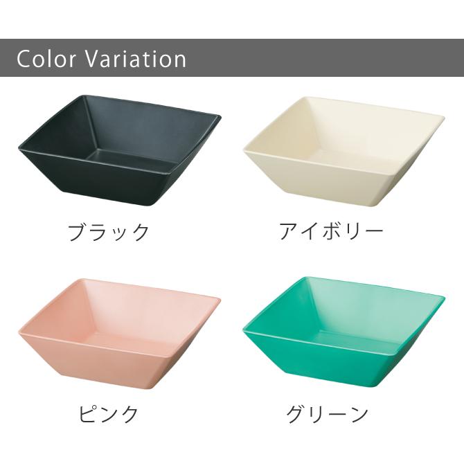 小鉢 おしゃれ 割れない 日本製 クルール スクウェア鉢 S カラフルキッチン特集