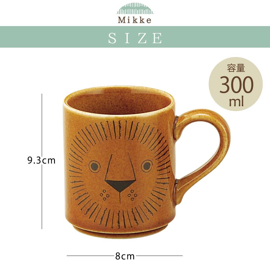 マグカップ ミッケ Mikke マグカップ 6791 北欧