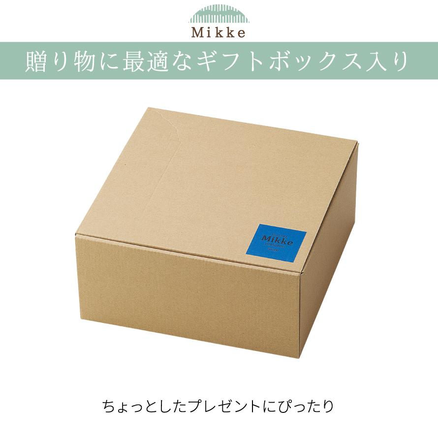 プレート 平皿 ミッケ Mikke プレートL 6791 北欧