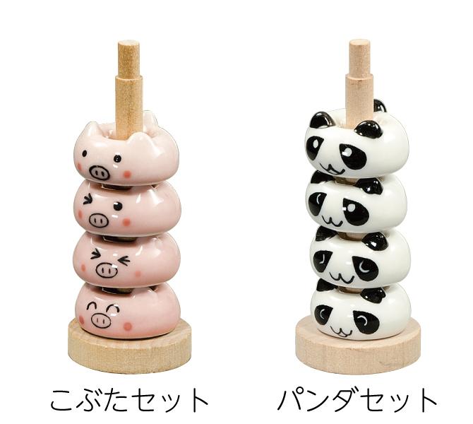 箸置き 陶器 動物 ドーナツ箸置