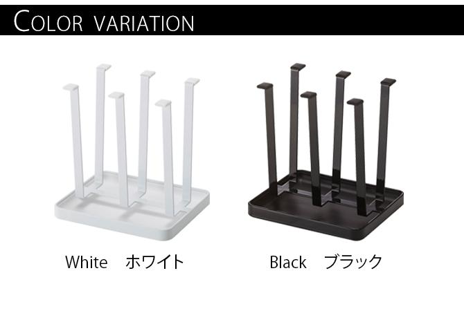 グラススタンド 水切りスタンド キッチンラック タワー キッチン スリム 白い 黒 tower