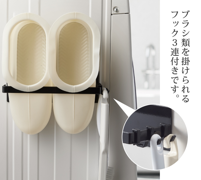 お風呂用 ブーツ 掃除 収納ラック マグネットバスブーツホルダー タワー 白い 黒 tower