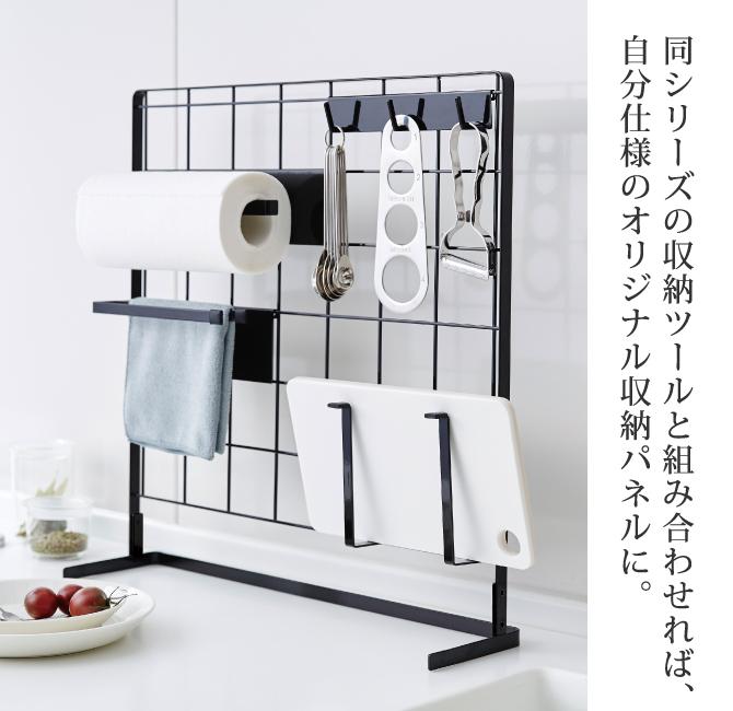 キッチンツールホルダー キッチン収納 自立式メッシュパネル用 フック5連 タワー 白い 黒 tower
