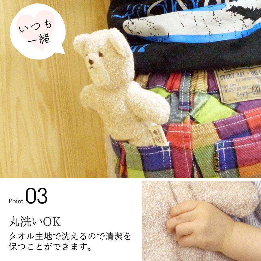 赤ちゃん ぬいぐるみ ベビー 出産祝い ベビーギフト オーガニックコットン 100% 今治タオル クマ かわいい くまさん S